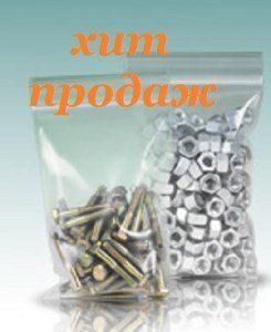 Пакеты с застежкой zip-lock (гриппер)Повышенной прочности 10x15см 100мкм (упак/100шт)
