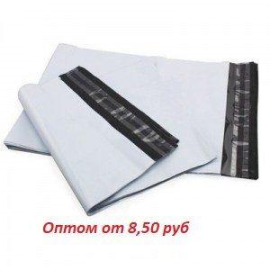 Курьерский пакет с карманом белый 340x460мм